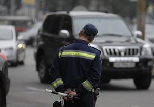 МВД оценивает свои потери от отмены техосмотра в полмиллиарда гривен