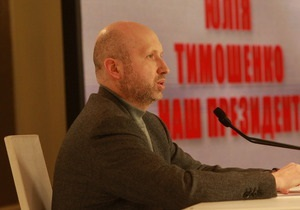 Турчинов убежден, что власть боится своих оппонентов
