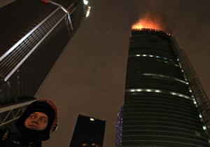 Горит Москва-Сити: в горящей башне могут находиться люди