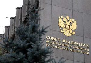 Совет Федерации одобрил скандальные законы о клевете, НКО и интернете