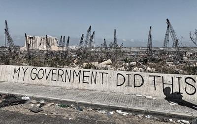 В Бейруте требуют отставки первых лиц страны