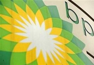 BP выплатила около $50 млн по искам к компании в связи с утечкой нефти