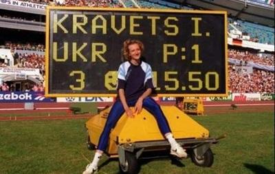 Равно 25 лет назад Кравец установила мировой рекорд, не побитый до сих пор