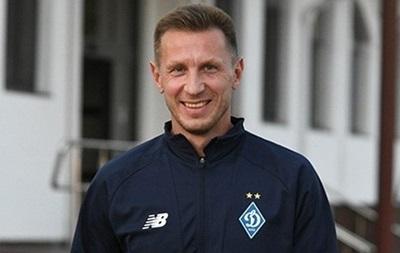 Помощник Михайличенко в Динамо остался тренером в клубе