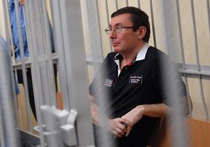 Защита Луценко отказалась задавать вопросы свидетелю