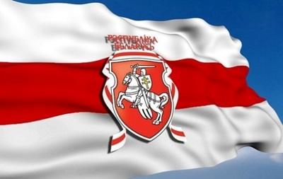 На будівлі мерії Львова з явився прапор Білорусі