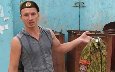 В Беларуси силовики выбрасывают форму
