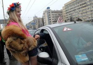 Фотогалерея: Секзит-полл от Femen