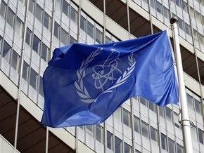МАГАТЭ хочет направить инспекторов на второй иранский завод по обогащению урана