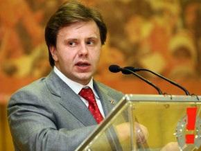 Клименко: Ситуация в Донецкой облорганизации Наша Украина крайне тяжелая