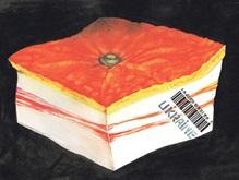 В Полтаве открылась выставка Карлюка-2008