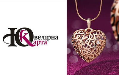 Магазин Ювелірна Карта запустил 5 летних акций на украшения и золотые кольца
