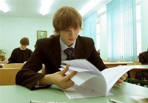 В Кировограде аноним, сообщив о заминировании гимназии, сорвал тестирование по биологии