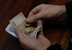 Зарплата, долги - В январе задолженность по зарплатам превысила 1 млрд гривен - Госстат