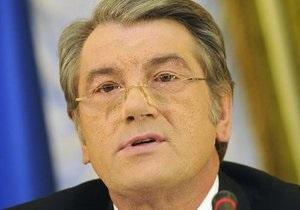 Ющенко остановил действие ряда решений Кабмина о привлечении Украгролизингом кредитов