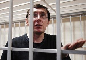 Адвокат Луценко не верит в оправдательный приговор Апелляционного суда