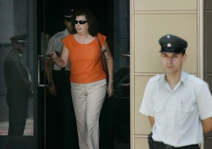 Банковские счета дочери Пиночета вызвали подозрение у властей Чили