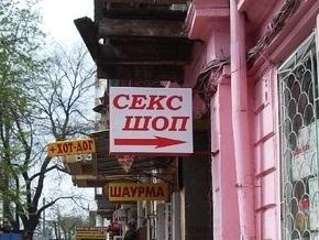 В Ялте ограбили секс-шоп