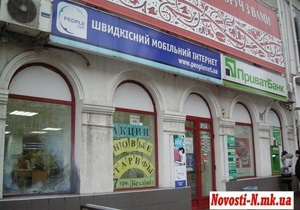 В Николаеве взорвали витрину отделения Приватбанка