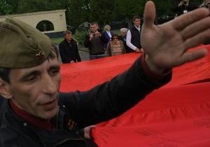 Во Львове на Холме Славы развернули красный флаг