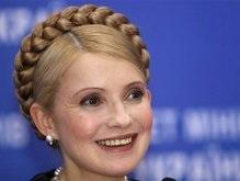 Тимошенко похвасталась достижениями и поблагодарила министров