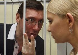 ВВС Україна: Являются ли Тимошенко и Луценко политическими заключенными?