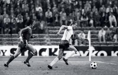 Динамо 45 років тому здобуло легендарну перемогу над Баварією з шедевром Блохіна