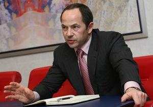 Тигипко: Новое парламентское большинство соберется, но лишь для формирования Кабмина