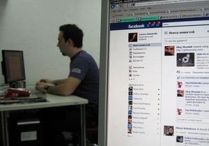 Сбой системы приватности на Facebook открывал доступ к чужой переписке