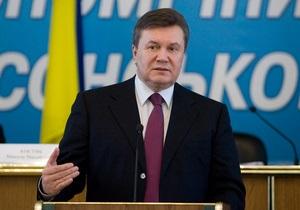 Янукович попросил херсонского губернатора не обижаться и быть реалистом