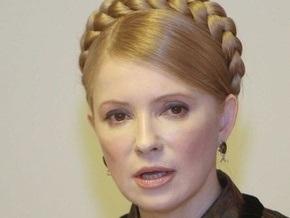 Тимошенко предложила Европе унифицировать систему цен на газ и транзит