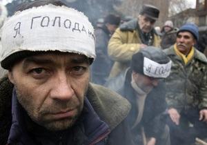 В Донецке чернобыльцы вышли на центральные улицы с пустым гробом