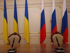 МИД РФ: Российско-украинские отношения серьезно испорчены