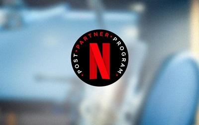 Украинские студии дубляжа стали партнерами Netflix