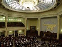 Рада продолжила рассматривать проект закона о Кабмине