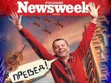 Парфенов ушел из Русского Newsweek
