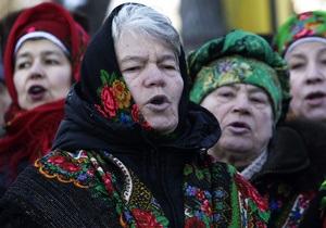 Население Украины за 20 лет сократилось более чем на шесть миллионов человек
