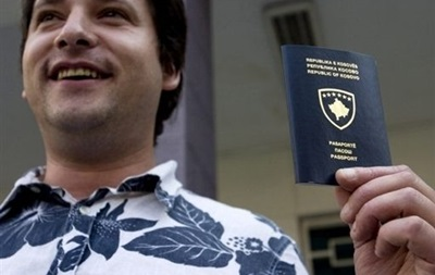 Україна визнала паспорти Косова