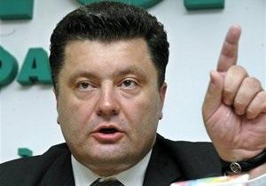 Порошенко рассказал о том, как познакомился с Ющенко, и как работал с Кучмой и Тимошенко