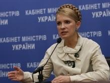 Тимошенко: Рада примет решение о переходе на контрактную армию с 1 января