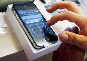 Пользователи iPhone и iPad подали в суд на Apple из-за отслеживания их местоположения
