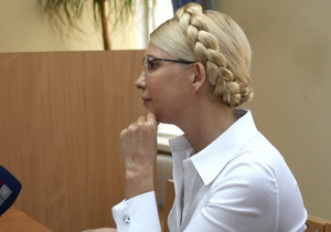 Тимошенко отказалась отвечать, признает ли себя виновной