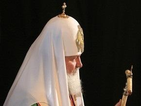 УНП требует запретить патриарху Кириллу посещать храмы Ровенской области