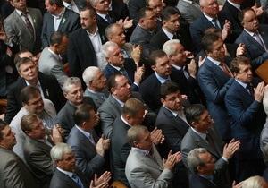 Верховная Рада ратифицировала соглашение с Испанией о трудовых мигрантах