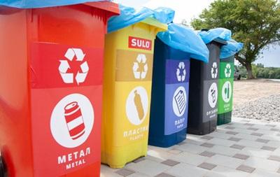 Стало известно, сколько в Украине перерабатывается мусора