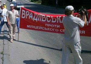 Участники шествия из Врадиевки начали марш по улицам Киева