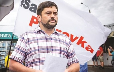 Активисты отстояли книжный рынок Петровка в Киеве - общественник