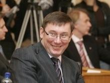 Луценко попросил Раду расследовать его деятельность: депутаты не против