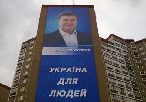 Митрополит Черкасский и Каневский Софроний подает в суд по поводу его участия в телерекламе Януковича