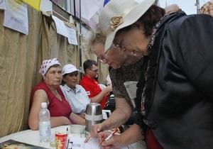 В Донецкой области начали сбор подписей за прекращение репрессий против оппозиции